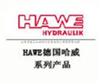 哈威KA型结构紧凑式泵站24小时报价