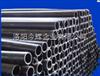 dn250超高分子量聚乙烯管材