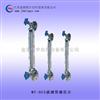 (现货供应)玻璃管液位计-玻璃板液位计-磁翻板液位计