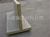 a级防火竖丝岩棉复合板价格%→高密度竖丝岩棉复合板厂家