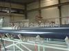 dn500超高耐磨塑料管道 (UHMW-PE)耐磨管道
