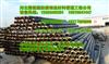 河北省地埋保温管厂家 聚氨酯供暖保温管价格