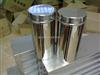 培养皿筒、吸管筒滴管不锈钢培养皿筒、吸管筒滴管