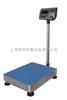 LK-TCS衢州商用计价电子台秤
