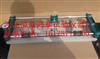 SP-540型<br>卧式混凝土膨胀仪图片,混凝土收缩膨胀仪使用说明