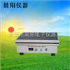 晨阳专业生产HY-8大型振荡器