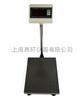 XK3190A7耀华电子秤价格、A7耀华电子秤连接电脑价格