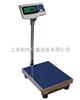 LK-TCS三明商用计价电子台秤