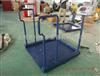 xk3190-A27透析轮椅秤