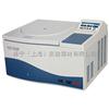H2100R高速大容量冷凍離心機H2100R