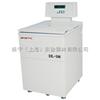 DL-5M/DL5M湘儀低速冷凍離心機DL-5M/DL5M