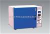 HH.CP-TW/HH.CP-01W二氧化碳培养箱