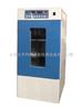LH-80/LH-150/LH-150-I种子老化箱