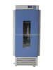 KRQ-300/KRQ-300P人工气候培养箱(三面光照)