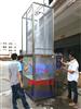 IP56防水试验房