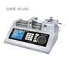 SPLab01单通道推拉模式注射泵
