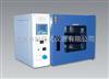 PH-240A幹燥箱培養箱