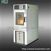 小型可程式高低温试验箱小型可程式高低温试验箱