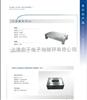 上海不锈钢标准砝码生产厂家