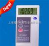 BY-2003P数字大气压力表,数字大气压计