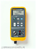 Fluke 719自動型壓力校準器