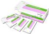 MPT64结核杆菌MPT64抗原快速检测试剂盒