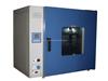 DHG-9145A/DHG-9145AD恒温鼓风干燥箱