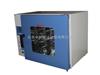 DHG-9075AD智能幹燥箱/熱循環幹燥箱