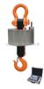 陕西吊秤(1吨2吨3吨5吨10吨20吨)电子吊秤价格