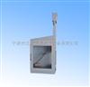XSF-1型防火涂料测试仪(小室法)
