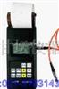 涂层测厚仪中英文资料,氧化膜测厚仪(上海涂层测厚仪)