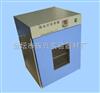 DHP-400隔水式培养箱