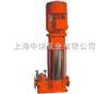 XBD-HYXBD-HY立式消防泵