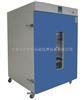 DGG-9646A/DGG-9646AD高温烘箱