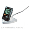 德国德图testo 174H温湿度记录仪