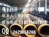 dn350塑套钢保温管产品功能用途解析,塑套钢保温管适用领域