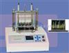 AJR-25型全自动高温沥青软化点测定仪