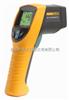 XLFB-Fluke561美國福祿克-紅外線與接觸式測溫儀 紅外測溫儀