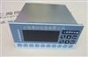 JY700电子秤带485通讯、jy700电子称称重仪表显示器-品牌