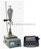 SYD-259型SYD-259型石油产品水溶性酸及碱试验器