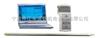STL–1GW型STL–1GW型高精度无线存储式数字陀螺测斜