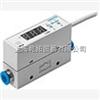 -专业经销FESTO流量传感器,SFEV-F010-L-2NB-K1