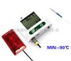 WS-T11LAC2智能聲光報警低溫溫度記錄儀