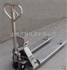 上海不锈钢电子叉车秤、2T防腐叉车秤《优良品质》