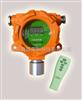 DS6330一氧化碳气体探测器