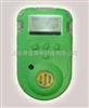 DS866二氧化硫气体检测仪