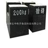 M1定安县砝码制造))200千克标准砝码大减价