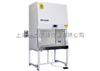 BSC-1100ⅡA2-X单人用二级生物安全柜/小型生物安全柜/30%外排