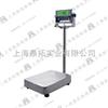 TCS工业台秤75公斤、不锈钢电子磅、台式电子称