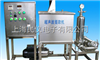 THC-2/5/10/20/30/50BTHC-2/5/10/20/30/50B臺式超聲波提取機
